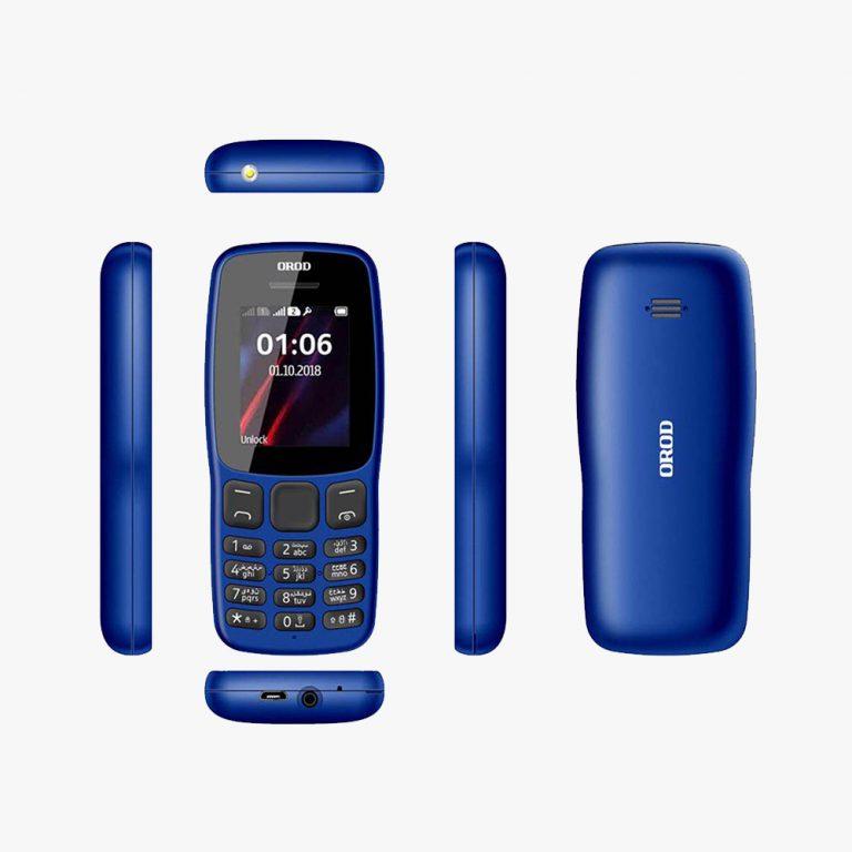 گوشی موبایل ارد مدل 106