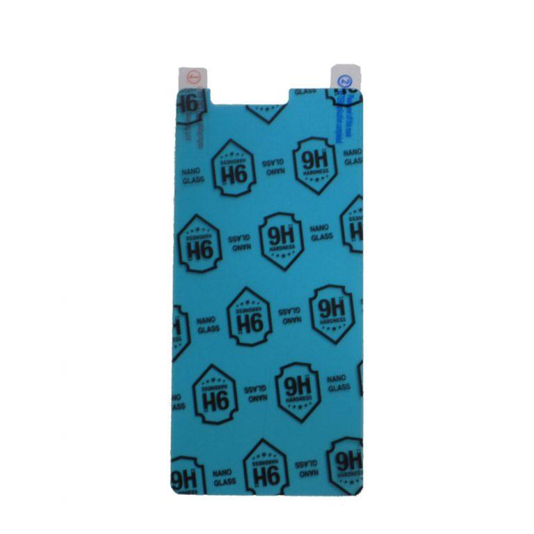 محافظ صفحه نمایش بوف مدل GNHP9 مناسب برای گوشی موبایل هوآوی P9
