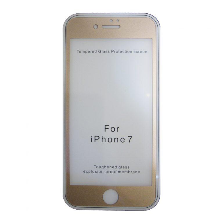 محافظ صفحه نمایش بوف مدل NPCI7 مناسب برای گوشی موبایل اپل iPhone 7